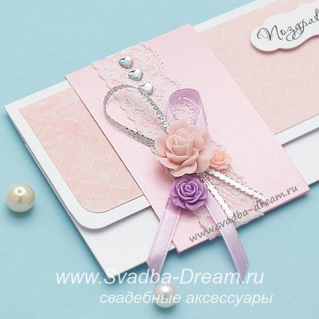 Конверт для денег в розовых тонах ручной работы - свадебные аксессуары от…