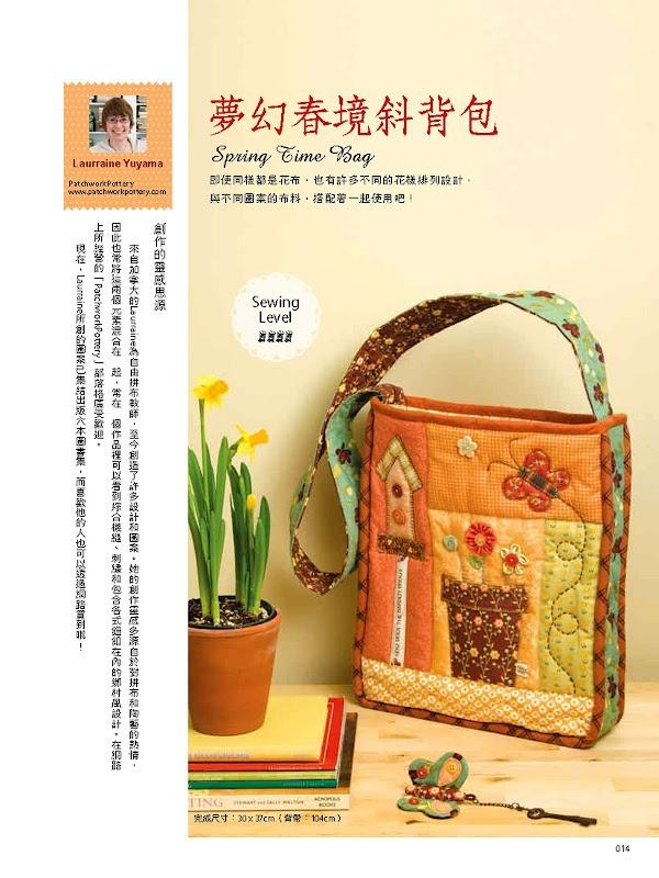 Cotton Life5 ~laurraine yuyama's ...patchwork pottery