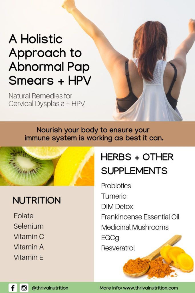 hpv treatment herbal)