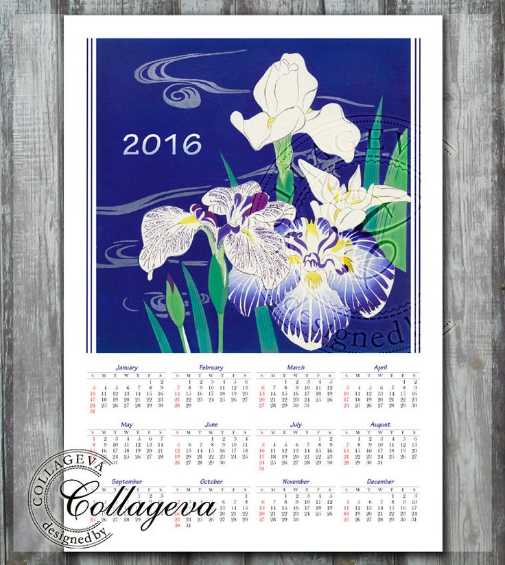 2016 Printable Calendar, Large DIY Year Calendar, A4, A3, A2, White Blue Aquarelle Flowers, Oriental Watercolor Painting, Wall art (C1601) by collageva on Etsy