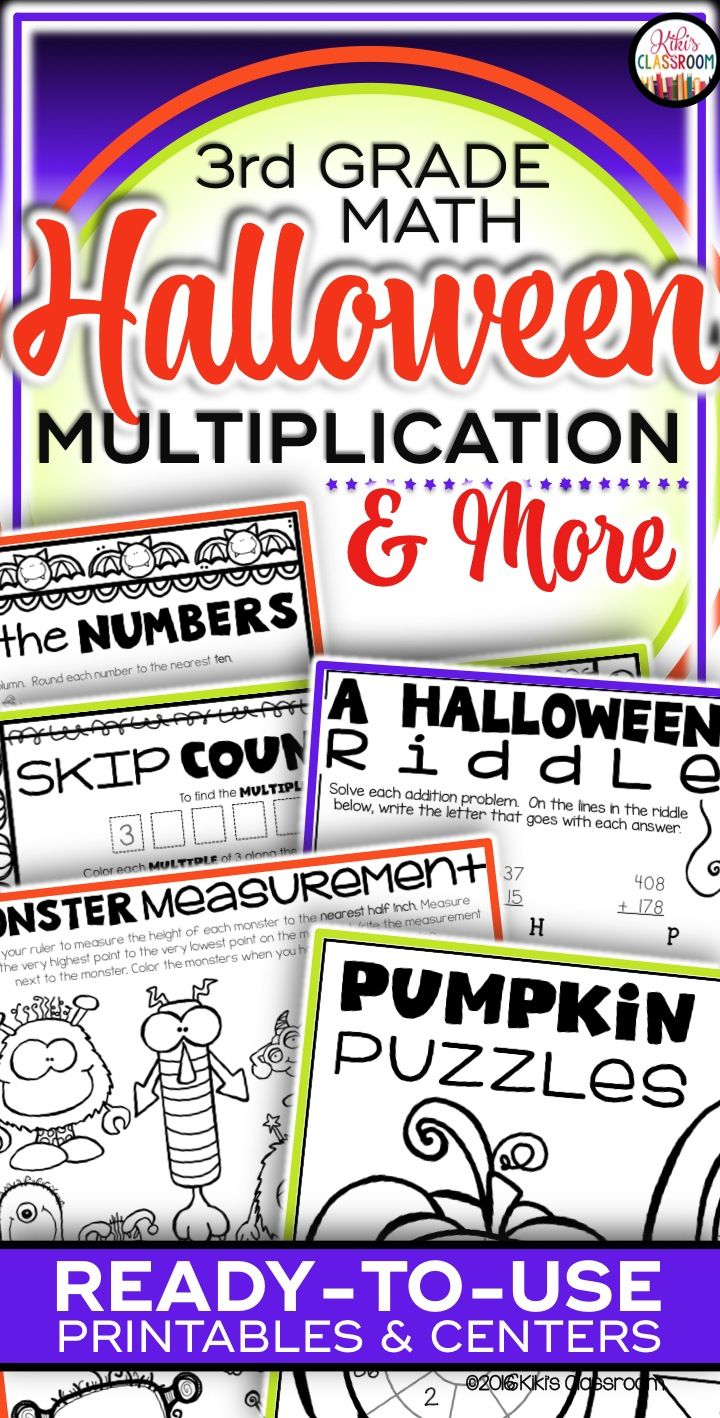Worksheet Third Grade Math Books 1000 images about 3rd grade math on pinterest anchor charts halloween centers activities no prep fuss