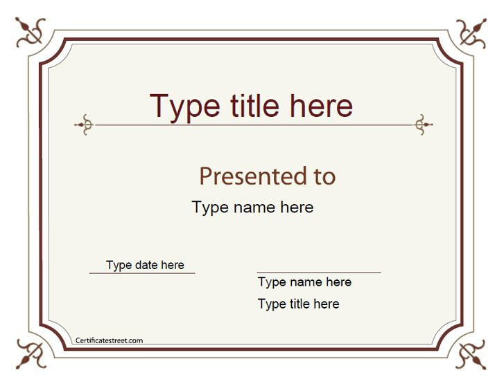 blank certificate template - photo #36