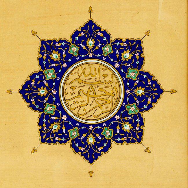 Islamic manuscript illumination