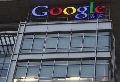 La Unión Europea multa con 2.420 M € a Google por abuso de dominio