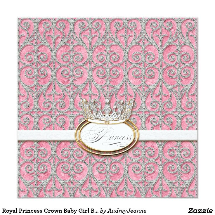 Royal Princess Crown Baby Girl Birth Announcement