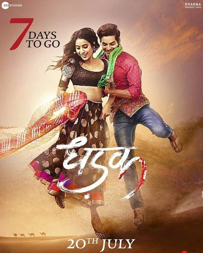 New Poster Of Dhadak Ishaan Khatter And Janhvi Kapoor Directed By Shashank Khaitan 20 July 2018 Bollywood Posters Bollywood Pictures Bollywood Movies