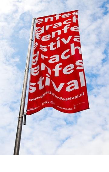 Volgens de Lonely Planet een van de belangrijkste redenen om in 2013 naar Amsterdam te gaan: Het Grachtenfestival in augustus.
