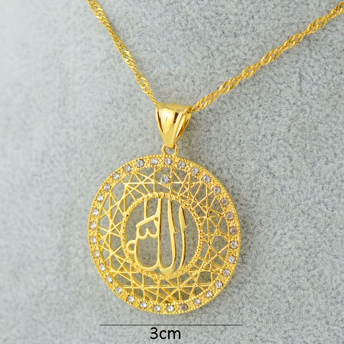 Find More Chain Necklaces Information about 18k Yellow Gold Plated Filled Allah Necklaces Chain & Charm Pendants Exquisite Islam Flag Muslim Mohammed Prophet Jewelry Arabic,High Quality Chain Necklaces from Golden Mark Jewelry Factory on Aliexpress.com