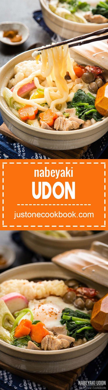 Nabeyaki Udon (鍋焼きうどん) | Easy Japanese Recipes at JustOneCookbook.com