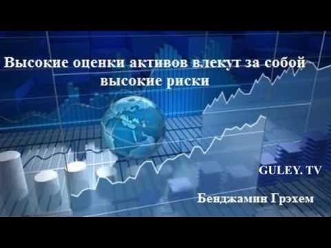 Финансы. Дистанционное бизнес-обучение от Бизнес-академии Анатолия Гулея. Регистрация по ссылке http://guley.academy/1