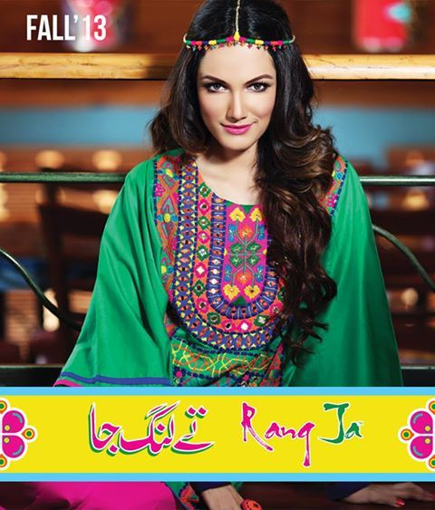 Very best Fashionable & Traditional Winter Prepared to Wear Pakistani Clothing | 2015 Hairstyle Ideas