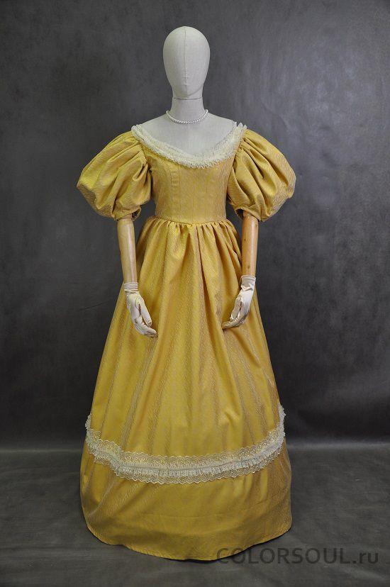 Бальное платье середины 19 века Желтое Арт: 8056 Размер: 44-46 Производитель: Color Soul Цена аренды за сутки: 2500 руб. #19век_COLORSOUL #платья_COLORSOUL #colorsoul ________________🌿🌿🌿_______________ Бальное платье сшито по моде 1830-1850-х годов. Глубокое декольте, отделанное кремовым кружевом - главное украшение. Пышные рукава, модной формы для середины 19 века и пышная юбка с кринолином делают талию визульно еще уже. Платье застегивается на молнию сзади.  Короткие атласные…