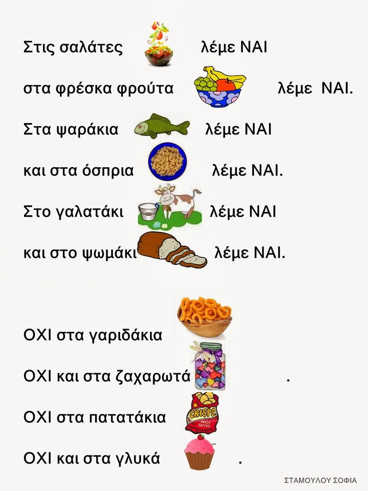 catsοιυργΚΚΥΤΨ.jpg (1200×1600)