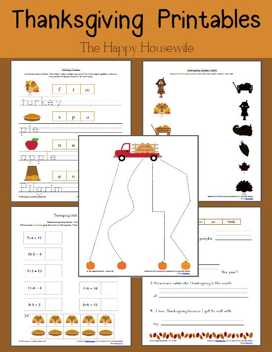 5-page set of Thanksgiving worksheets/printables for K-1st grade