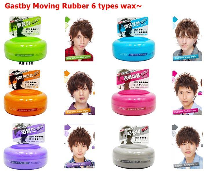 Gatsby Wax   Gatsby Moving Rubber Hair Wax - Spiky Edge