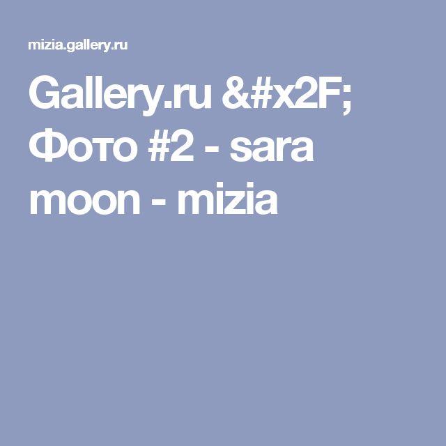Gallery.ru / Фото #2 - sara moon - mizia