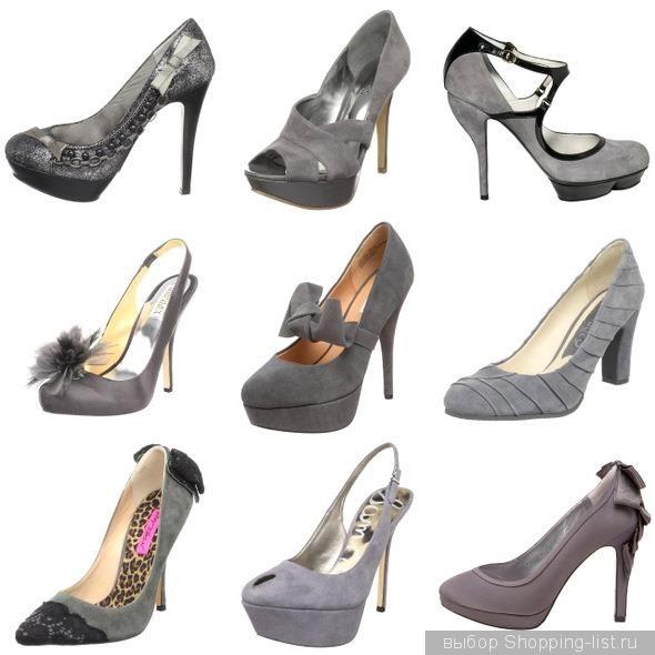 Обувь серые сапоги