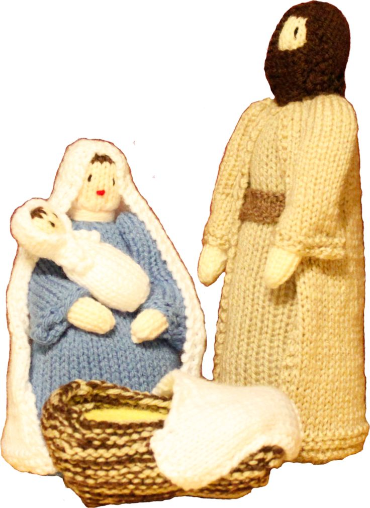 Mary, Joseph and Jesus Nativity Mini Set - 4 pieces