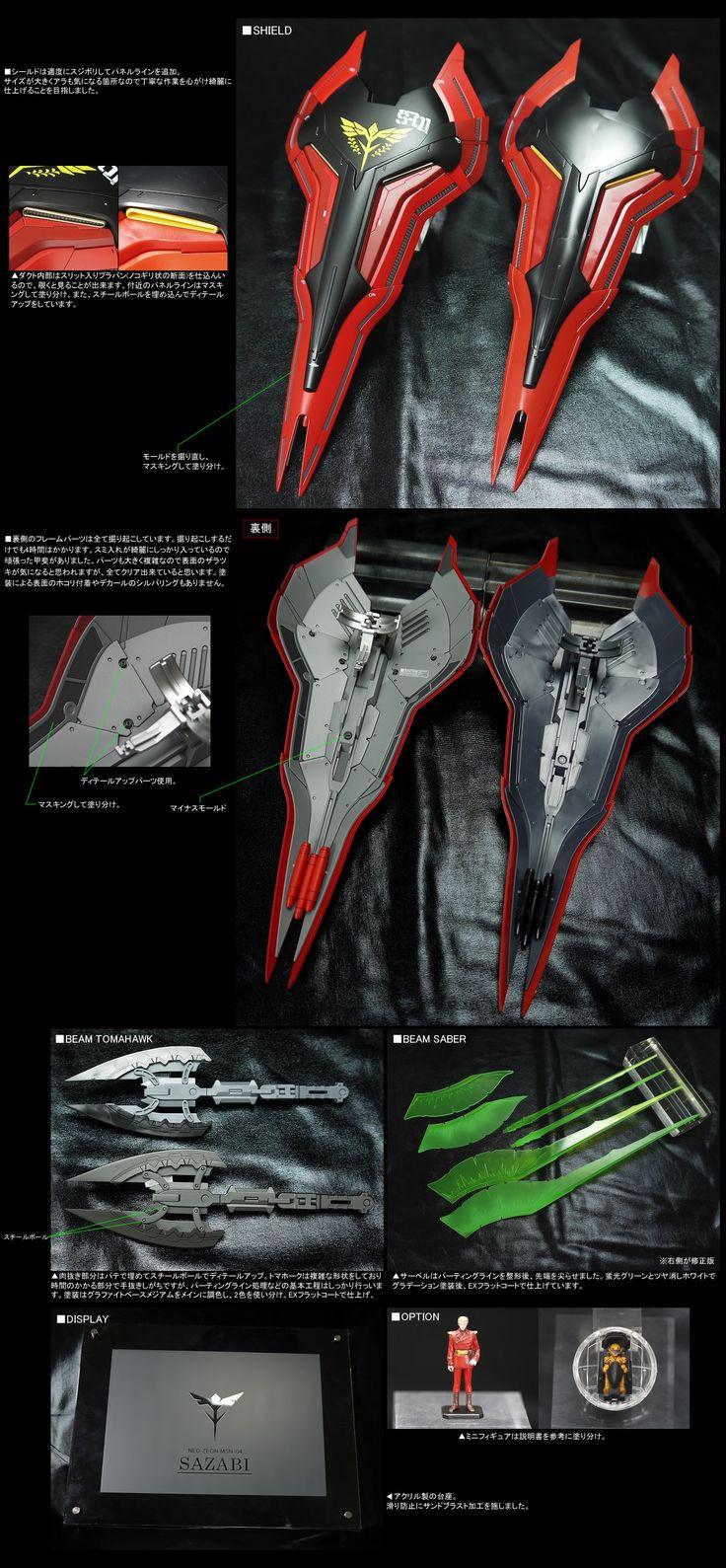 MG 사자비 Ver.ka 각부 상세 (페이지 3)