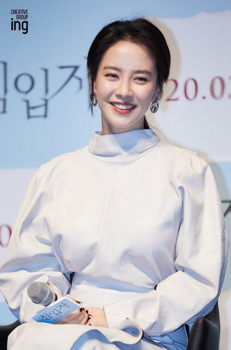 Pin by Stig Gter on song ji hyo | Korean beauty, Girl