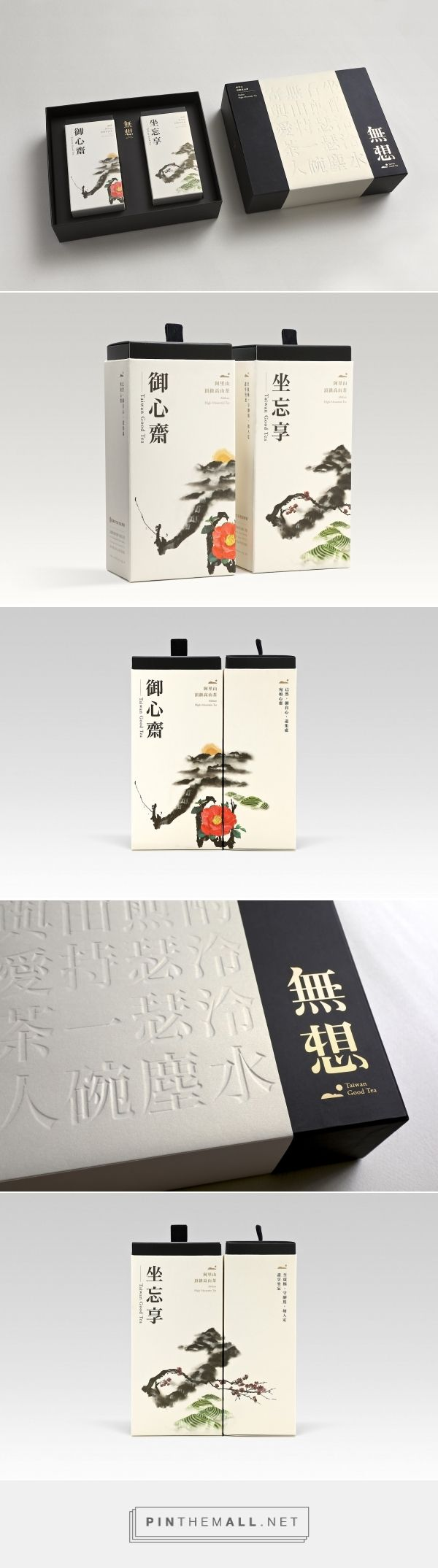 Twilight Alisan High Mountain Tea Gift Box design by HOORA - http://www.packagingoftheworld.com/2017/05/twilight-alisan-high-mountain-tea-gift.html