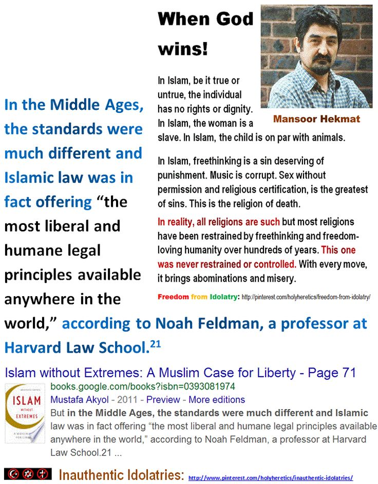 """When God Wins: In the Middle Ages, the standards were much different and Islamic law was in fact offering """"the most liberal and humane legal principles available anywhere in the world. *** Let us observe with the celebrated Lord Bolingbroke, that """"theology is the box of Pandora; and if it is impossible to shut it, it is at least useful to inform man, that this fatal box is open."""" - Baron d'Holbach. http://www.pinterest.com/pin/540924605217030972…"""