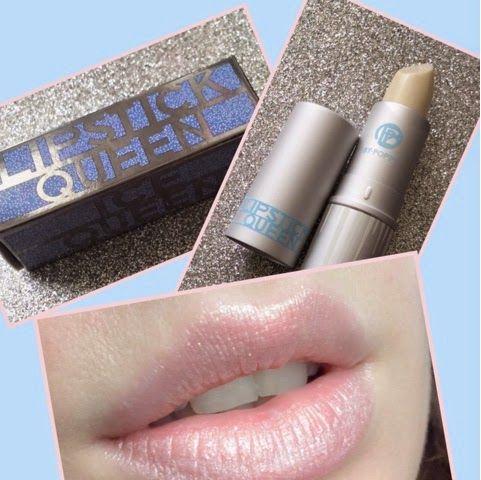 The Lipstick Database: Lipstick Queen in Ice Queen
