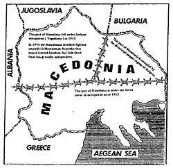 ChronoSkopos: ΜΑΚΕΔΟΝΙΑ  - Η ΕΦΑΡΜΟΓΗ ΤΗΣ ΣΥΜΦΩΝΙΑΣ ΤΟΥ ΜΠΛΕΝΤ 7...