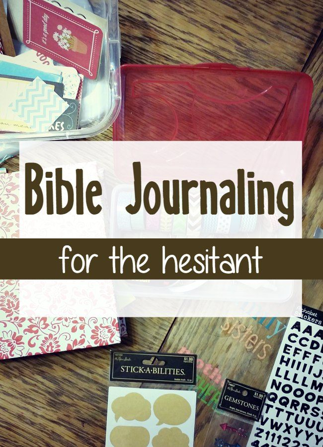 Hesitant about beginning Bible journaling, for the hesitant and simple solutions.