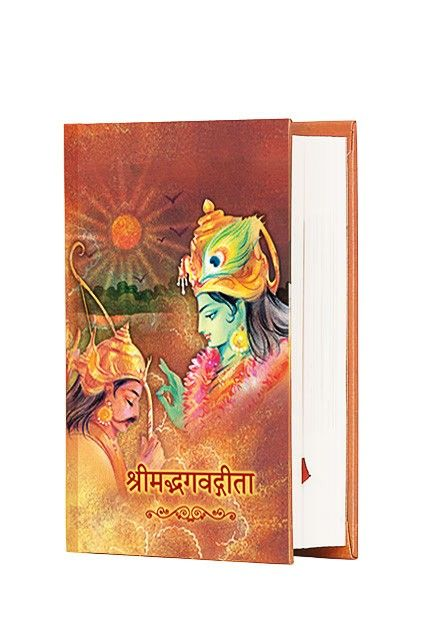 Bhagavad gita premium book is pocket sized and available in various