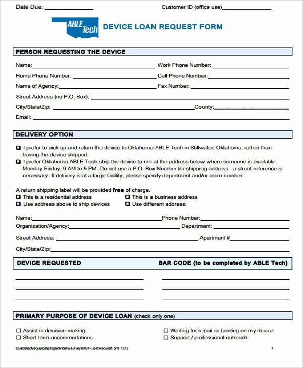 Sample Loan Application Form Awesome Sample Loan Request Forms 12