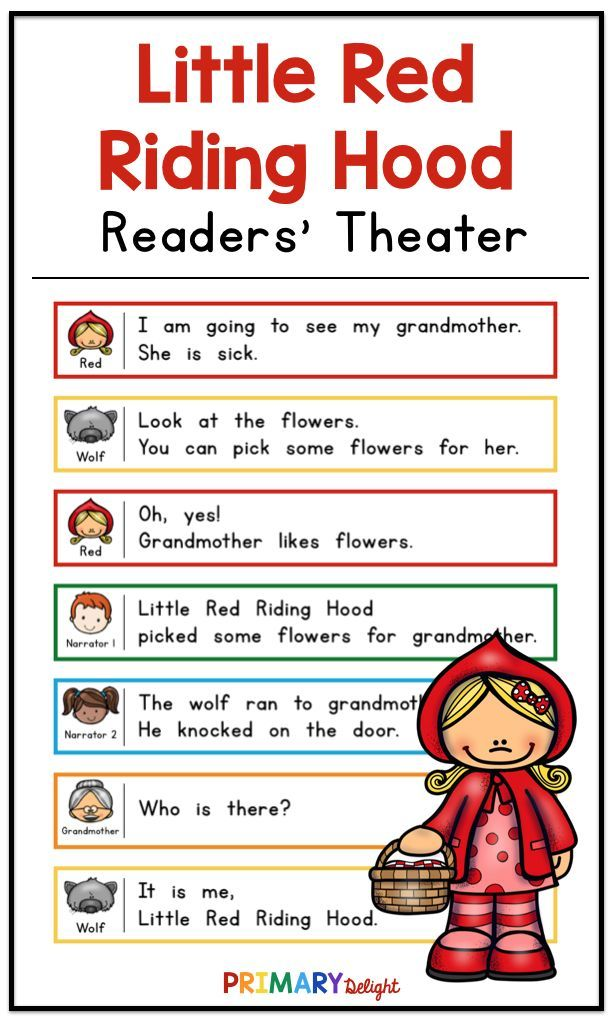 Little Red Riding Hood Readers Theater In 2020 Readers Theater