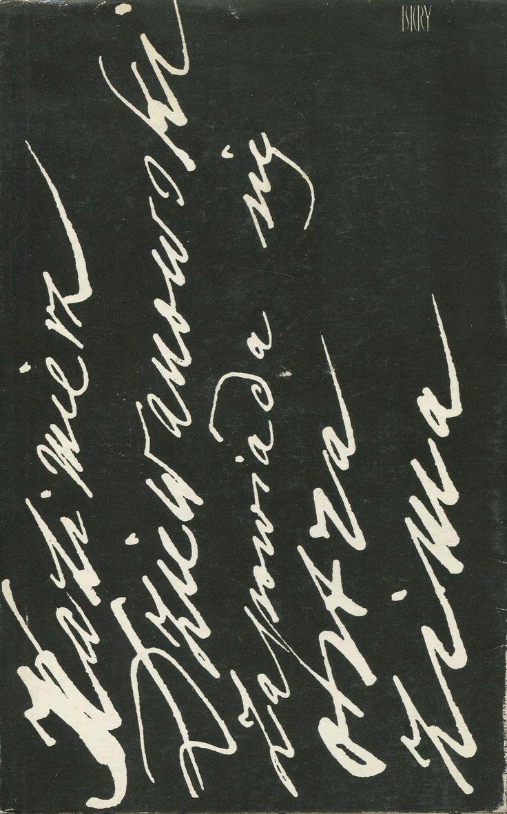 """""""Zapowiada się ostra zima"""" Kazimierz Dziewanowski Cover by Andrzej Strumiłło Published by Wydawnictwo Iskry 1981"""