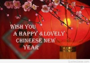9 best happy chinese new year quotes wishes images images by quotes chinese new year images wallpapers picturest cool quotes wallpapers for chinese happy new yearnar new year quoteswishes in chinese for happy new m4hsunfo