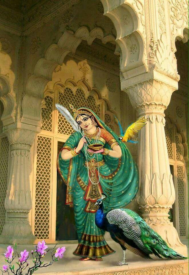Srimati Radharani.