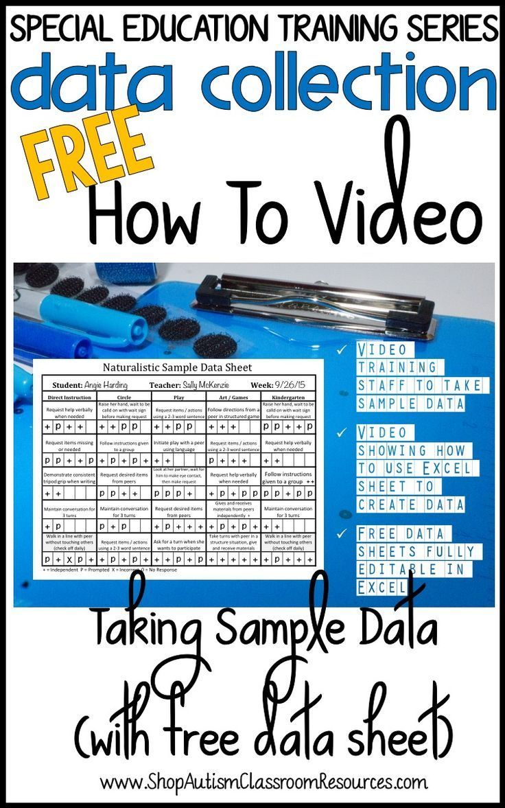 Just what every special education teacher needs to get everyone on board with a simple data collection system.  Free training video with a free data sheet to help special education teachers, ABA therapists and speech pathologists take data.  A video of how to use the data sheet can also be used to train paraprofessionals.  This is the kick off to a series of special education training videos.