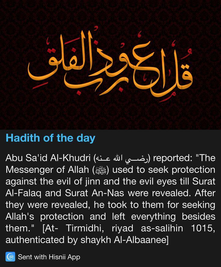 Pin on Sayings of Prophet Muhammad (SAW)