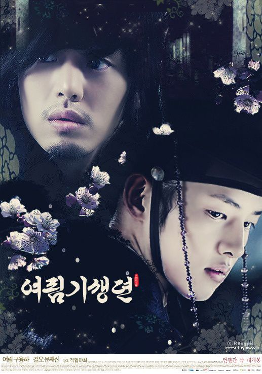 11 fan videos that turn your favorite Korean dramas into gay love stories