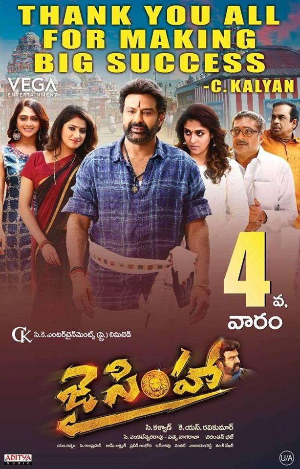 4th Week Posters Of Nbk102 Jaisimha Movie Ksravikumar Balakrishna Nayantara Hariprriya Natashadoshi Toll Movies To Watch Online Movies Movies To Watch