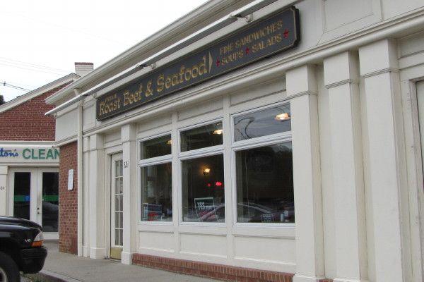 Photo of Prime Roast Beef and Seafood, Lexington, Massachusetts (from http://hiddenboston.com/blogphotopages/PrimeRoastBeefPhoto.html)