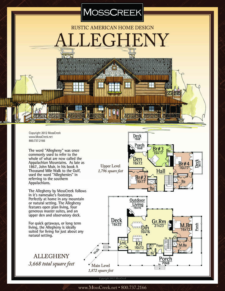 A Ready To Purchase 3,668 SF Home Plan From MossCreek.