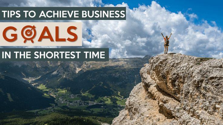 How to achieve business goals- PowerPoint Presentation Cover Slide