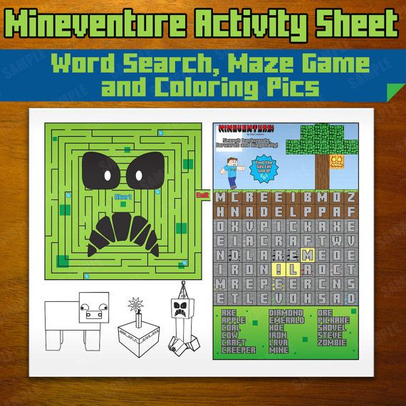 Printable Invitations Minecraft