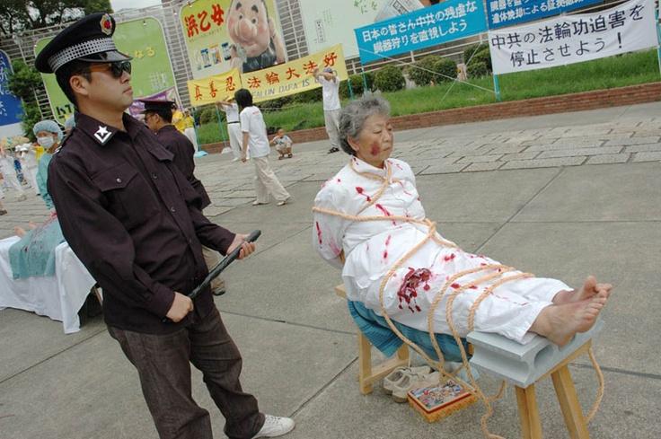 English Minghui.org