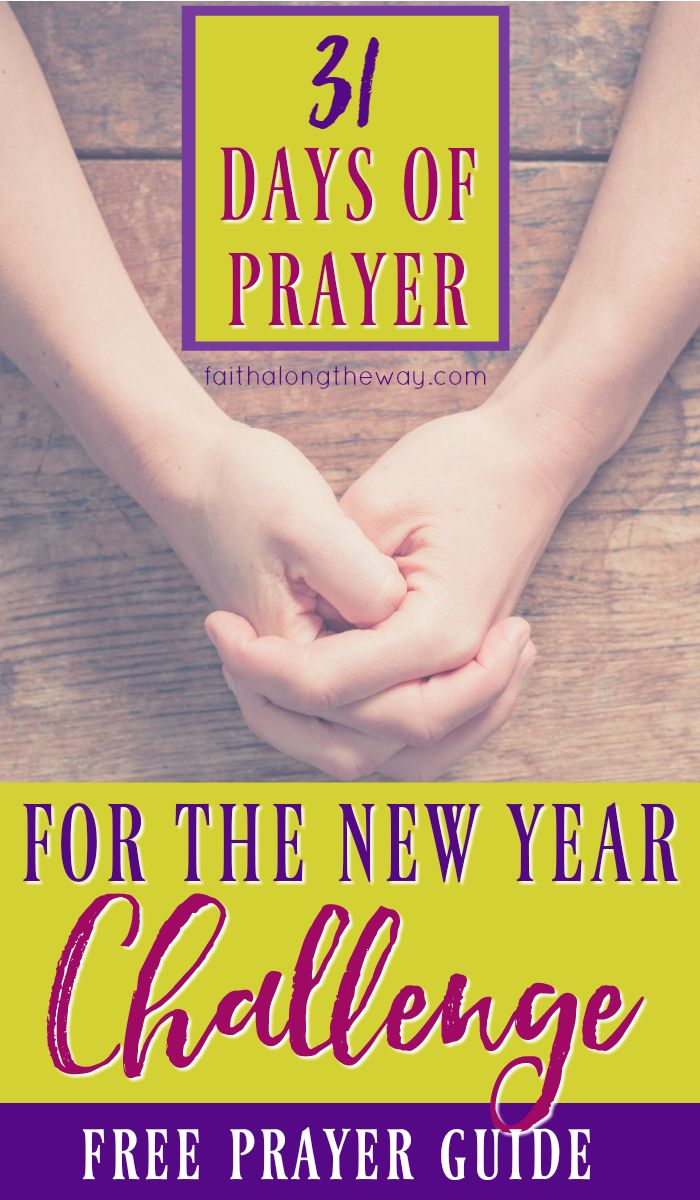 Celebrate a New Year by dedicating it to the Lord in prayer. This free printable prayer guide will help keep your heart and mind focused on God this New Year.