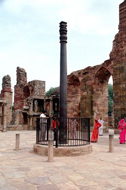 Iron Pillar of Delhi – New Delhi, India - Atlas Obscura