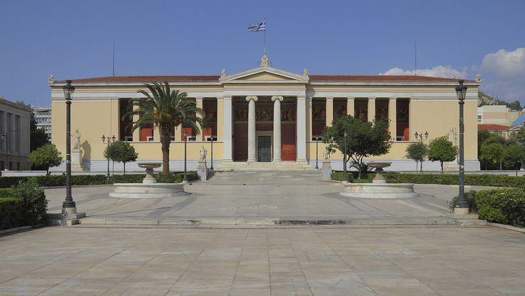Harokopio University, Greece