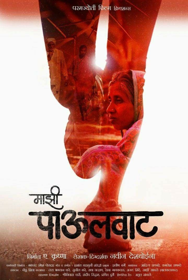 dagdi chawl marathi movie download 720p movies