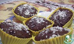 Шоколадные кексы из кукурузной муки - кулинарный рецепт