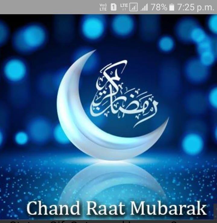 Pin By Simran Qureshi On Ramzan Mubarak Ramadan Kareem Ramadan Kareem